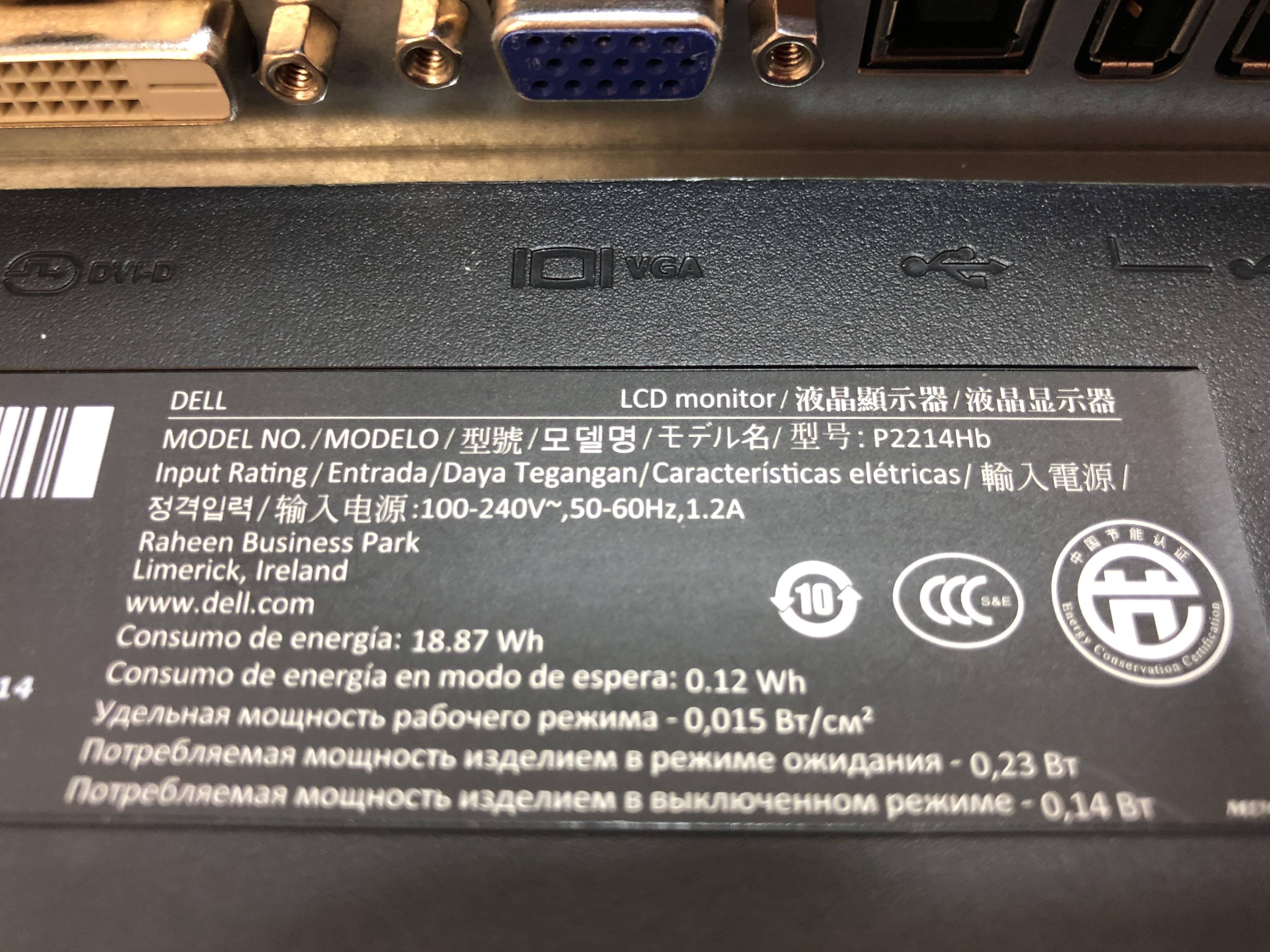 Dell P2214Hb No 5