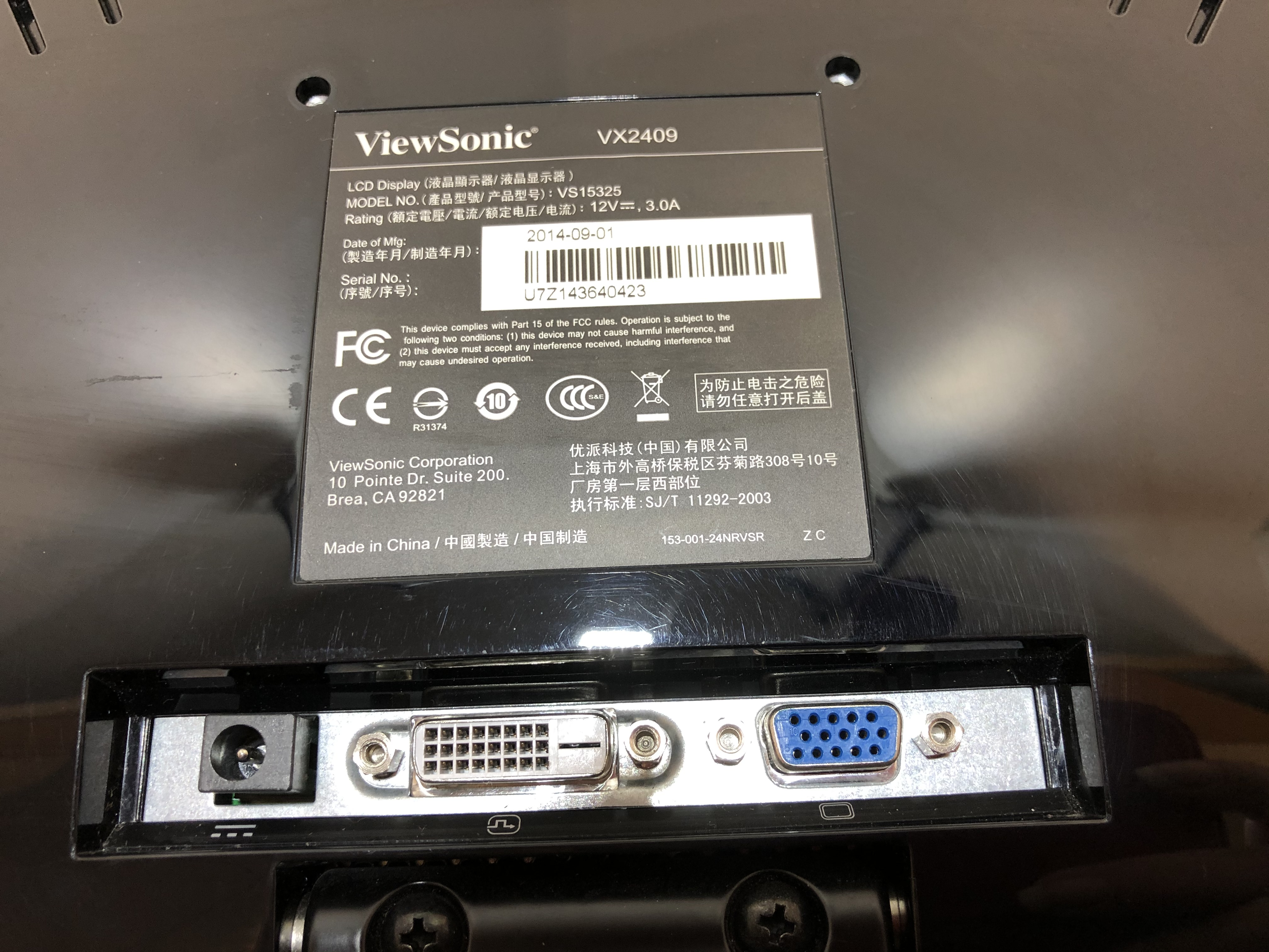 Viewsonic VX2409 No 5
