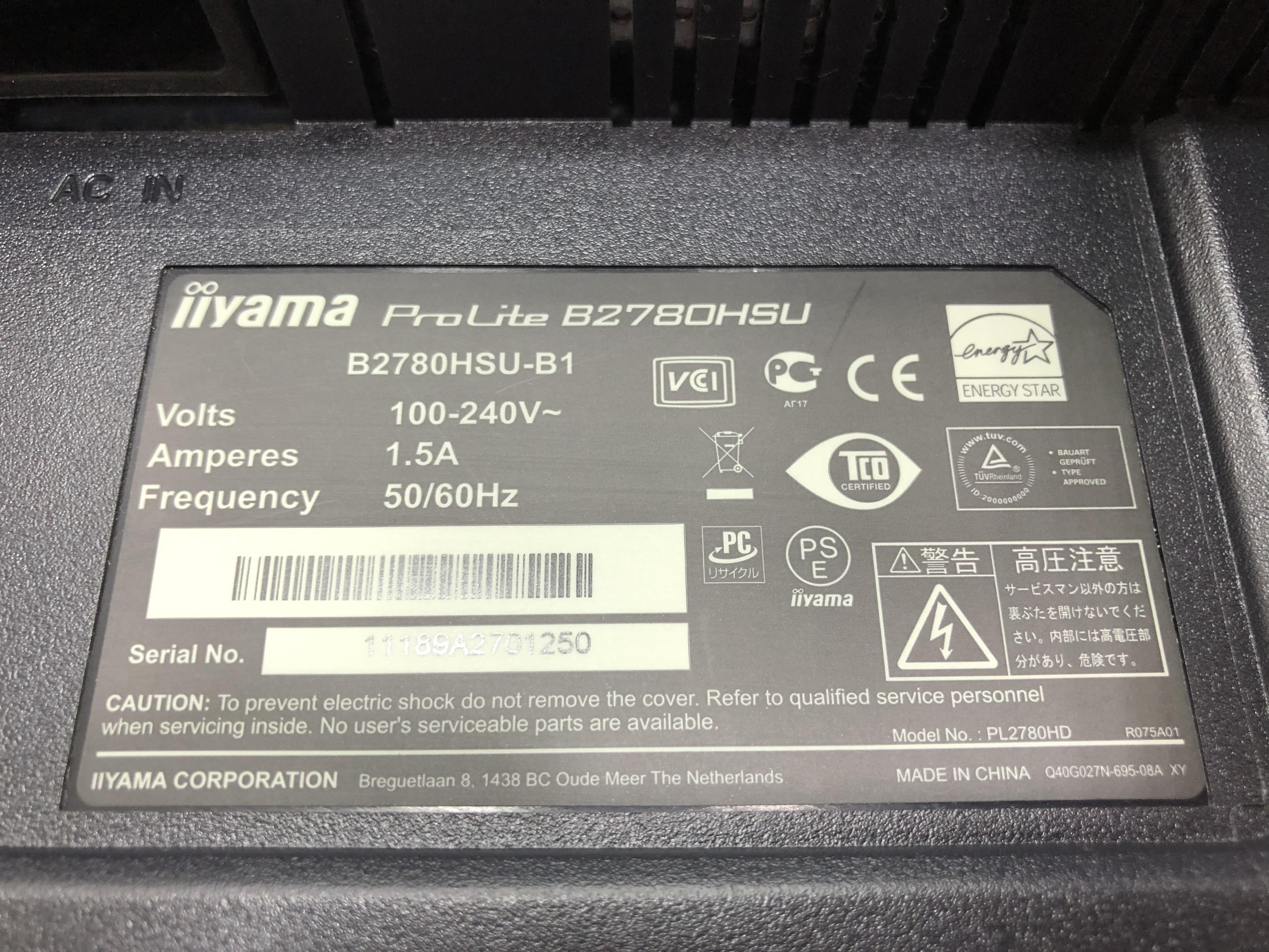 Iiyama Prolite B2780HSU No 6