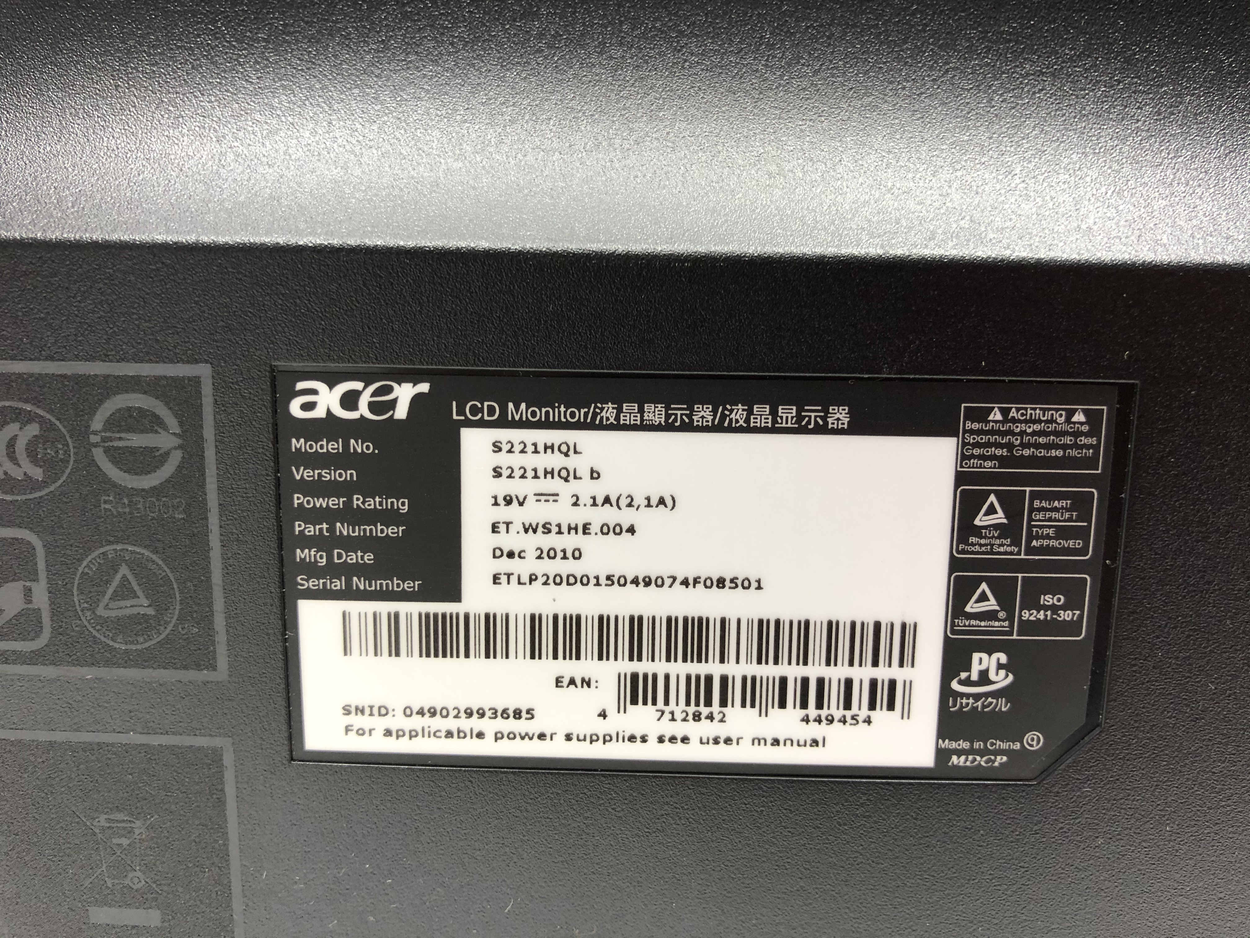 Acer S221HQL No 6