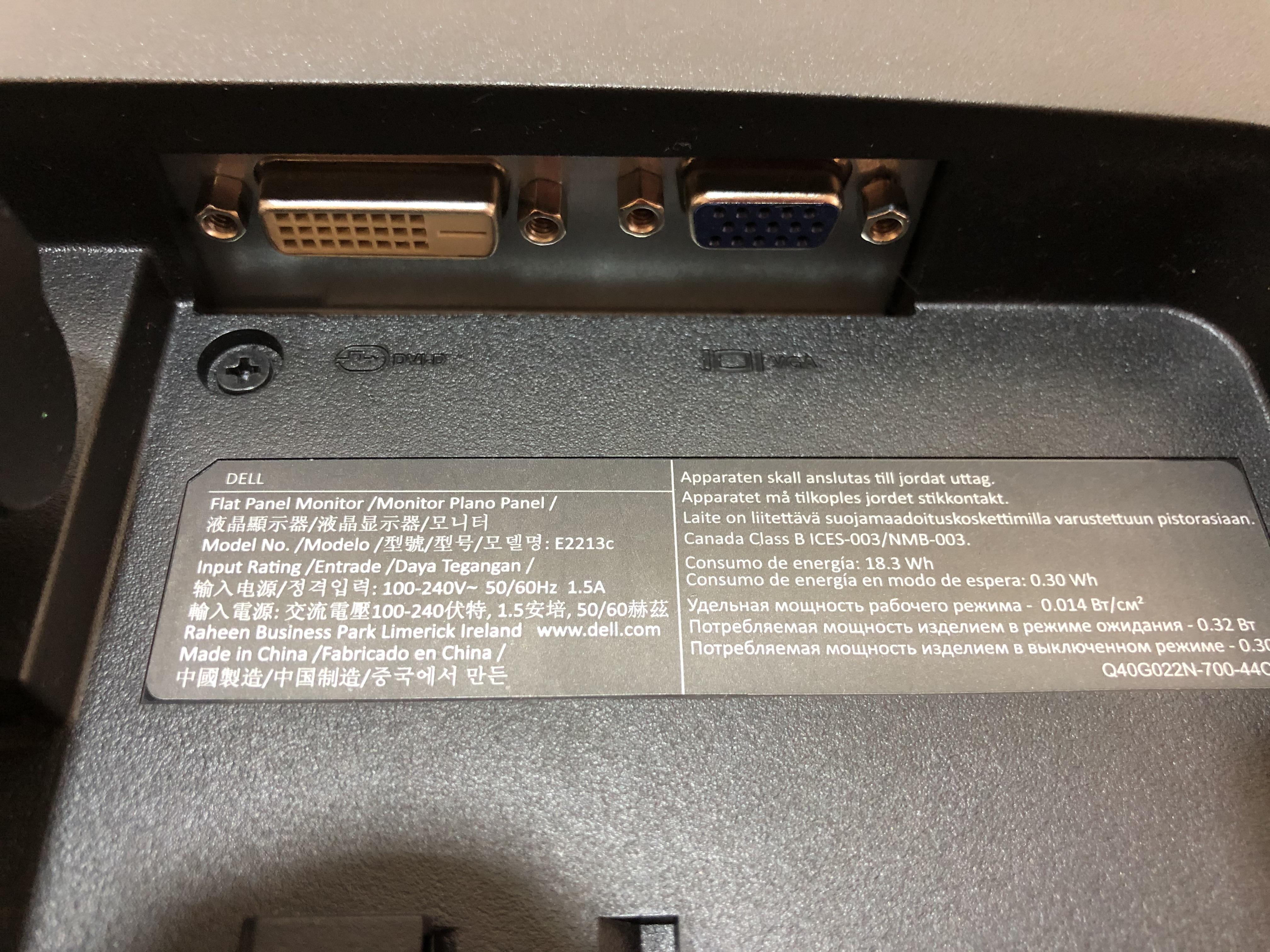 Dell E2213C No 5